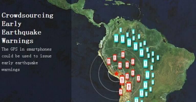 智能手机GPS众包,可提前几秒知道地震
