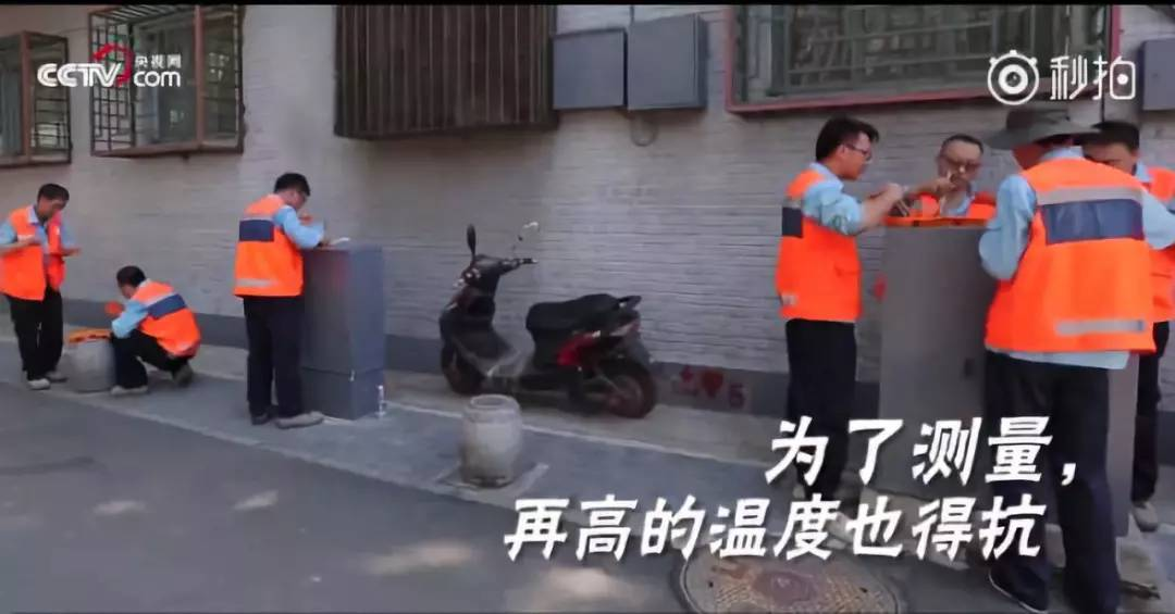CCTV:纪录片《度量人生》,讲述我们测绘人的故事