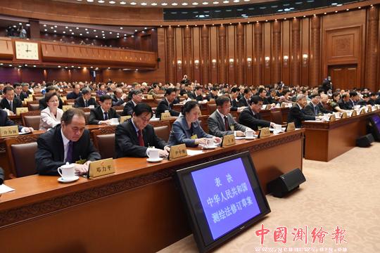 新修订的《中华人民共和国测绘法》颁布 将于2017年7月1日起施行