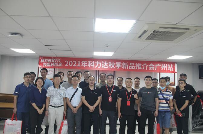 2021年亚博游戏秋季新品推介会广州站:你的满意,我的使命!